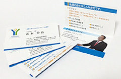 idea_news_161015